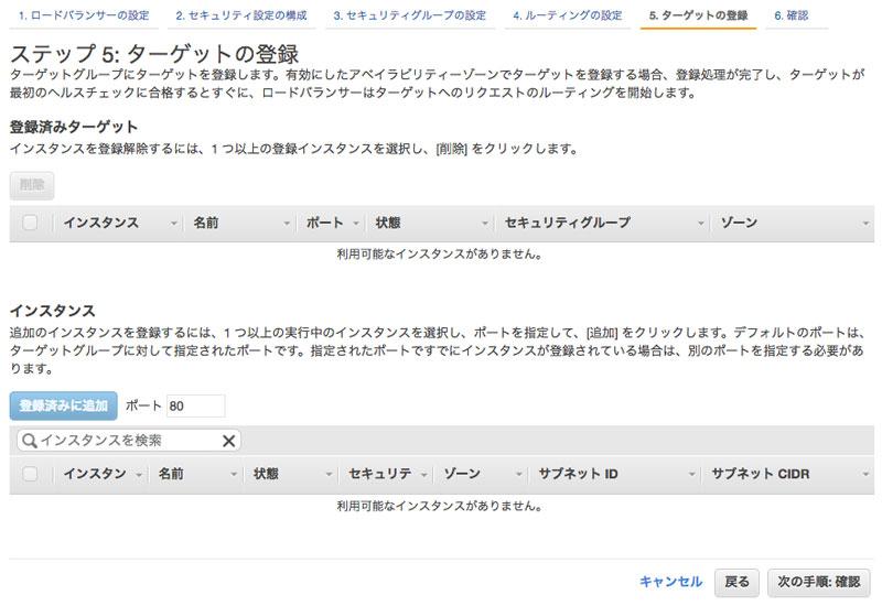 https://news.mynavi.jp/itsearch/2019/03/13/0312AWS05_008.jpg