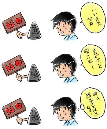 【連載】教えてカナコさん! これならわかるAI入門 [31] なぜスマートスピーカーは流行らないのか?