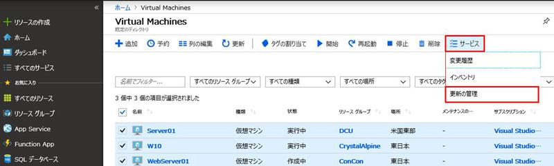 https://news.mynavi.jp/itsearch/2019/03/29/0329Sec18_001.jpg