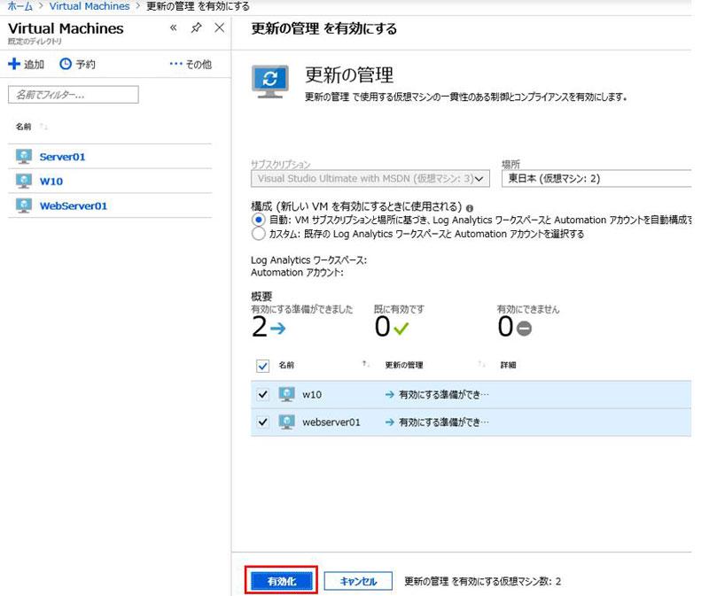 https://news.mynavi.jp/itsearch/2019/03/29/0329Sec18_002.jpg
