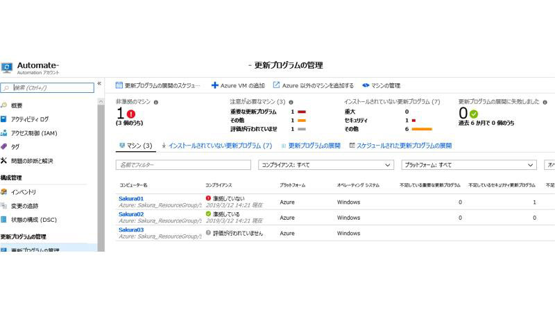 https://news.mynavi.jp/itsearch/2019/03/29/0329Sec18_003.jpg