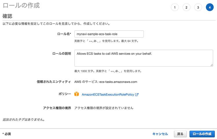https://news.mynavi.jp/itsearch/2019/04/16/0416_AWS09_004.jpg