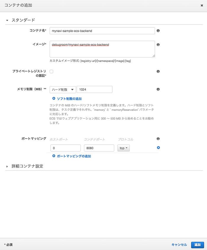 https://news.mynavi.jp/itsearch/2019/04/16/0416_AWS09_008.jpg