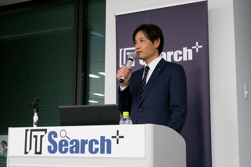 https://news.mynavi.jp/itsearch/2019/04/19/0419Team_001.jpg