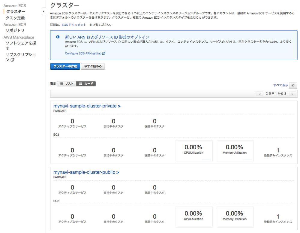 https://news.mynavi.jp/itsearch/2019/04/23/0423_AWS10_002.jpg