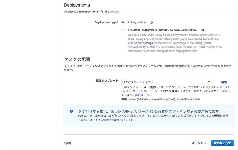 https://news.mynavi.jp/itsearch/2019/04/23/0423_AWS10_005.jpg