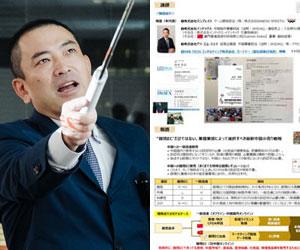 [講演資料] 日本企業が中国でビジネスを成功させるには? 実態とトレンドに迫る