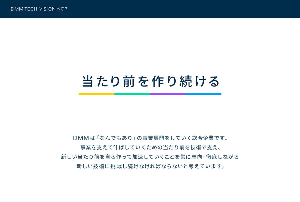 https://news.mynavi.jp/itsearch/2019/07/17/dmmcto/dmmcto11.jpg