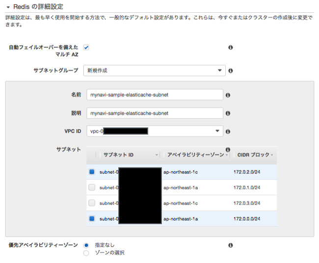https://news.mynavi.jp/itsearch/2019/07/18/AWS22_004.jpg