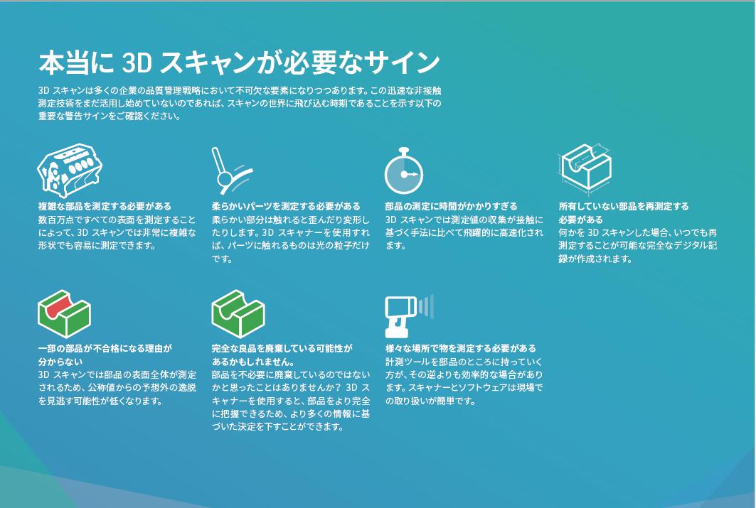 https://news.mynavi.jp/itsearch/2019/07/22/3D%E3%82%B7%E3%82%B9%E3%83%86%E3%83%A0%E3%82%BA05.jpg