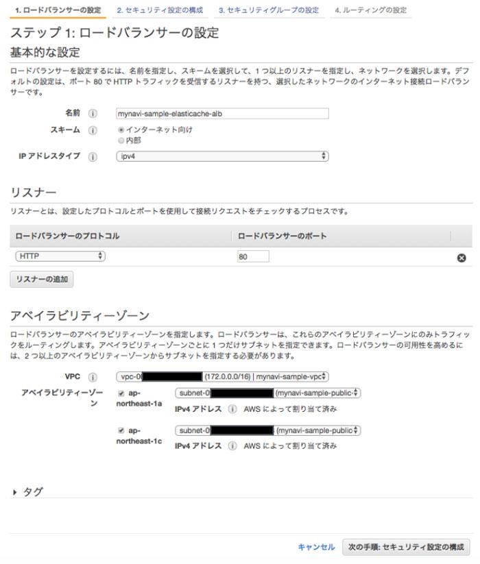 https://news.mynavi.jp/itsearch/2019/08/01/AWS23_002.jpg