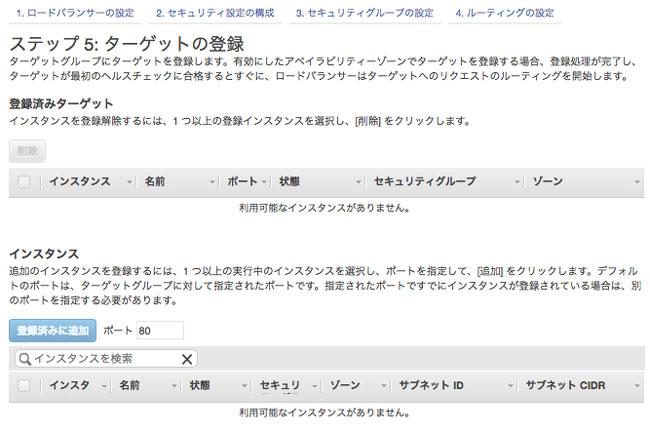 https://news.mynavi.jp/itsearch/2019/08/01/AWS23_005.jpg
