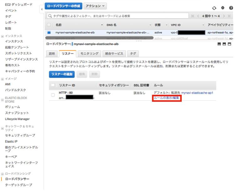 https://news.mynavi.jp/itsearch/2019/08/01/AWS23_007.jpg
