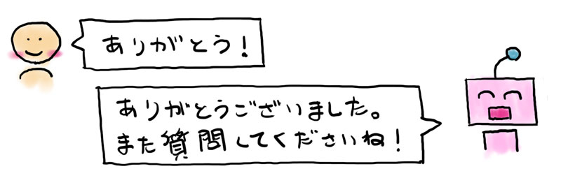 https://news.mynavi.jp/itsearch/2019/08/01/Python11_003.jpg