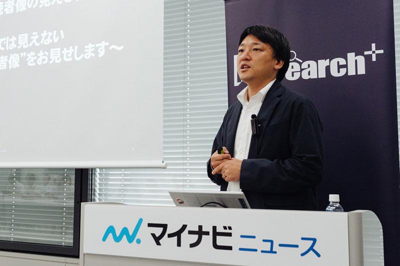 https://news.mynavi.jp/itsearch/2019/08/02/0802CCC_001.jpg