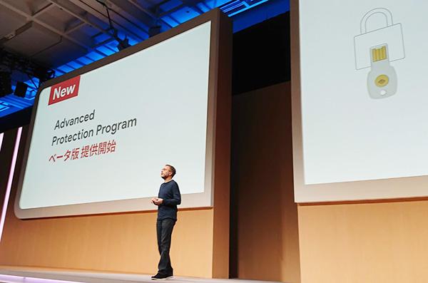Google、企業向けサービスのセキュリティを強化 - Titan セキュリティキー国内発売ほか