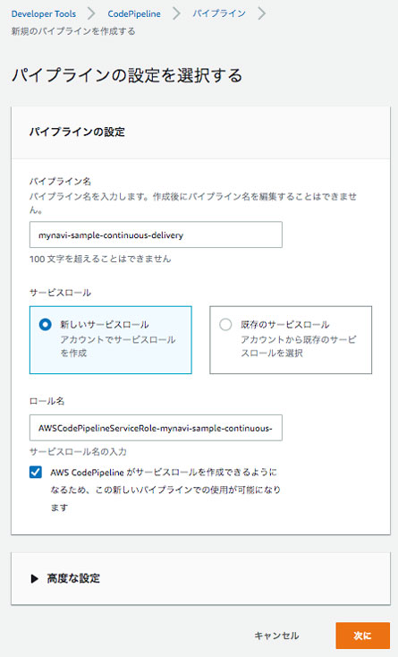 https://news.mynavi.jp/itsearch/2019/08/30/CICD13_004.jpg