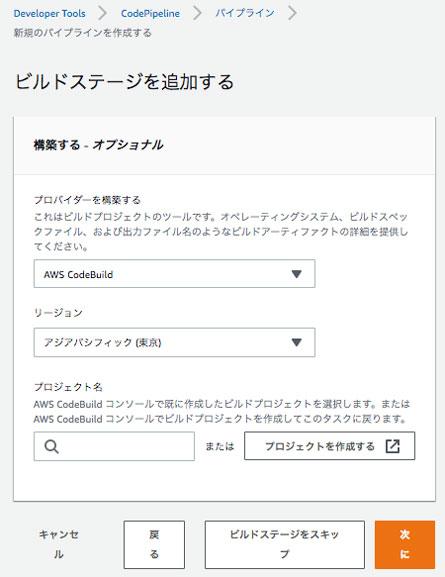 https://news.mynavi.jp/itsearch/2019/08/30/CICD13_006.jpg