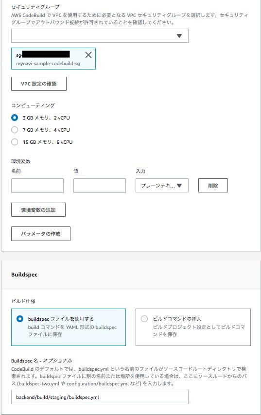 https://news.mynavi.jp/itsearch/2019/08/30/CICD13_010.jpg