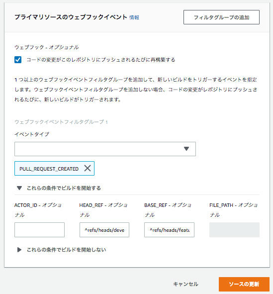 https://news.mynavi.jp/itsearch/2019/08/30/CICD13_014.jpg