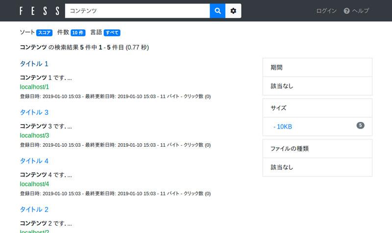https://news.mynavi.jp/itsearch/2019/10/08/1008Fess17_002.jpg