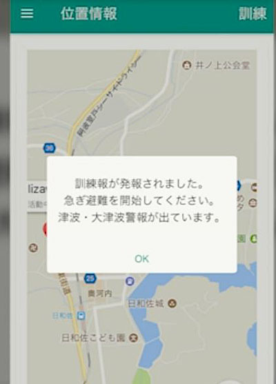 https://news.mynavi.jp/itsearch/2019/10/23/1023IoT_006.jpg
