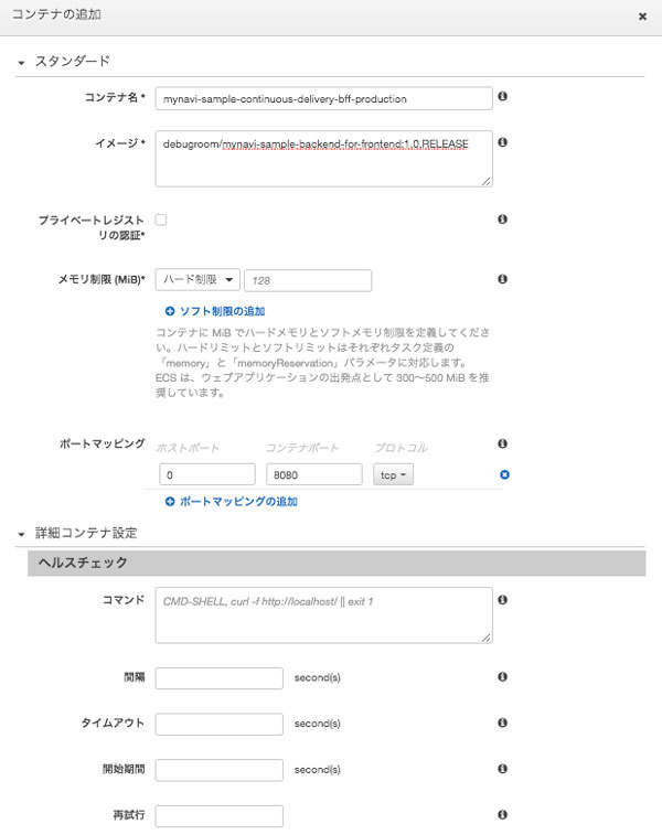 https://news.mynavi.jp/itsearch/2019/10/30/1023CICD20_003.jpg