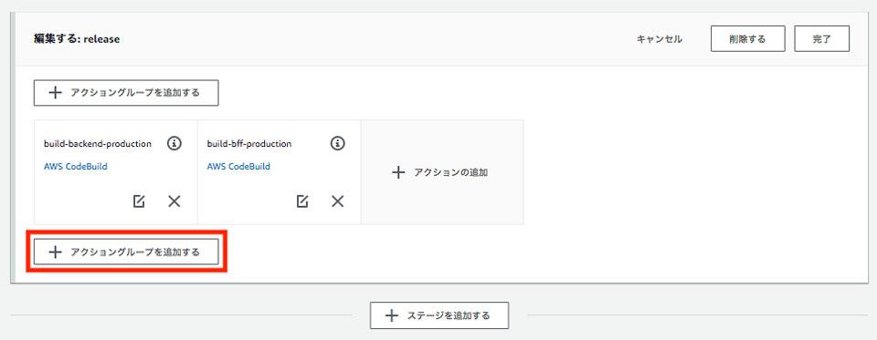 https://news.mynavi.jp/itsearch/2019/10/30/1023CICD20_007.jpg