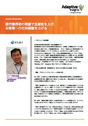 予実管理、原価管理を最適化するためのヒント [PR]