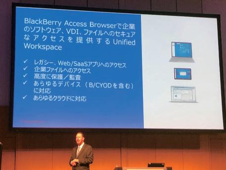 基調講演に登壇したBlackBerry 会長 兼CEO John Chen氏は、AI技術を備えるBlackBerry Sparkによってより先進的なセキュリティが実現できると語った。