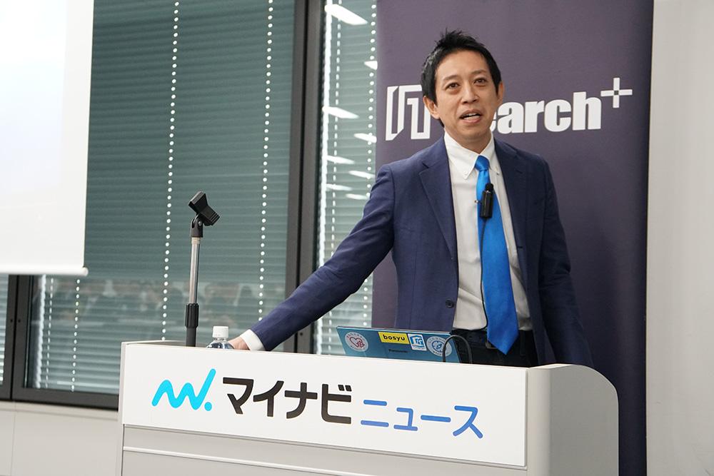 https://news.mynavi.jp/itsearch/2019/12/05/1205CR_001.jpg