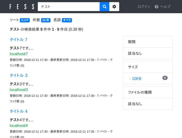 https://news.mynavi.jp/itsearch/2019/12/10/1210Fess19_001.jpg