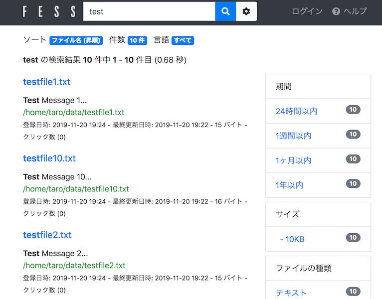 https://news.mynavi.jp/itsearch/2019/12/10/1210Fess19_002.jpg