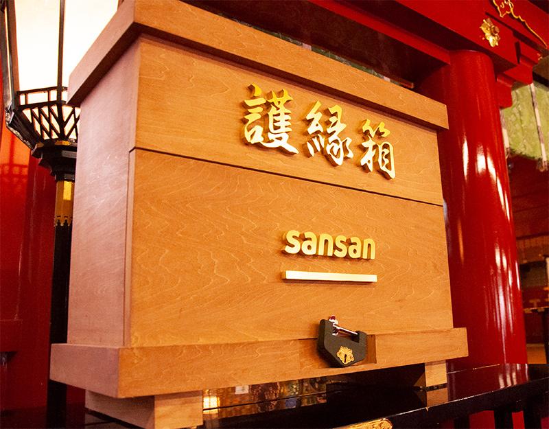 神田明神と今年もコラボ! Sansanが名刺納め祭を開催