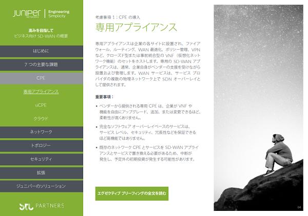 https://news.mynavi.jp/itsearch/2020/01/07/jn/002.png