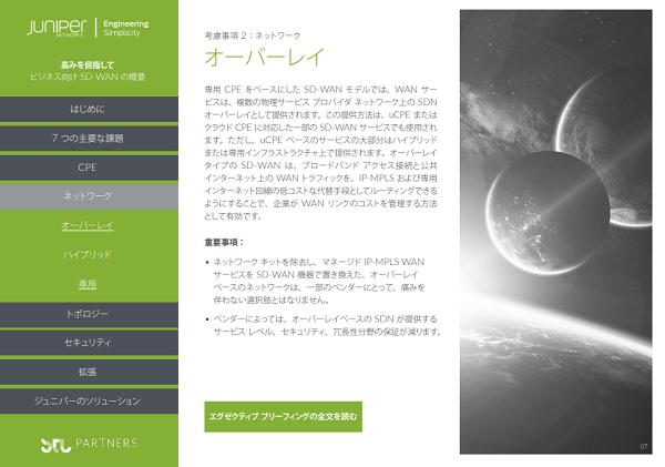 https://news.mynavi.jp/itsearch/2020/01/07/jn/005.png
