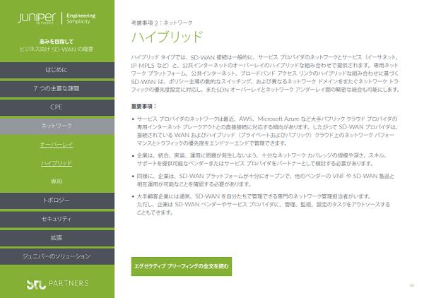 https://news.mynavi.jp/itsearch/2020/01/07/jn/006.png