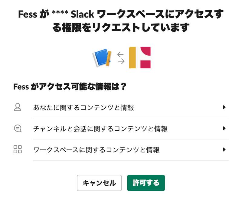 https://news.mynavi.jp/itsearch/2020/01/17/0117Fess18_004.jpg