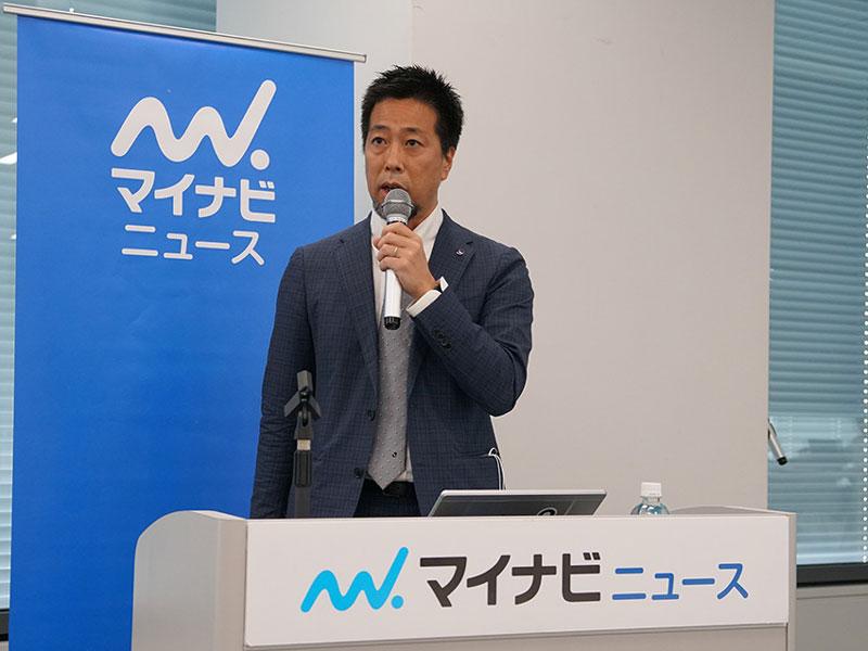 https://news.mynavi.jp/itsearch/2020/03/09/0309J_001.jpg