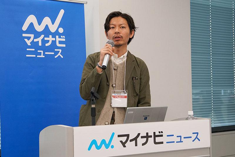 https://news.mynavi.jp/itsearch/2020/03/09/0309SHIPS_001.jpg