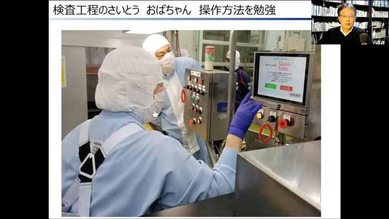 https://news.mynavi.jp/itsearch/2020/05/15/0515AI2_003.jpg
