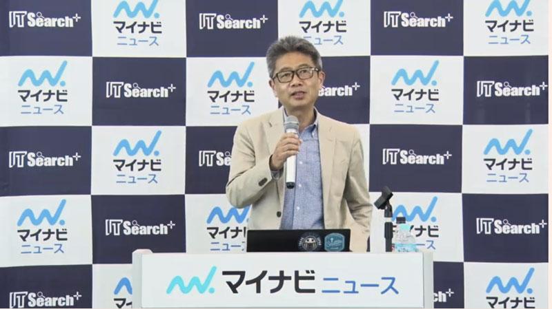 https://news.mynavi.jp/itsearch/2020/06/05/0608BtoB_Fuji001.jpg