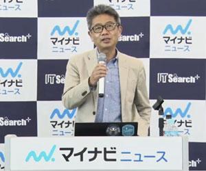 富士フイルムが明かす、破壊的イノベーションとBtoBマーケティングのあるべき姿