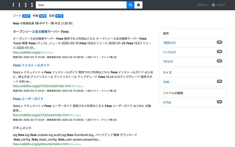 https://news.mynavi.jp/itsearch/2020/06/09/0609Fess_003.jpg