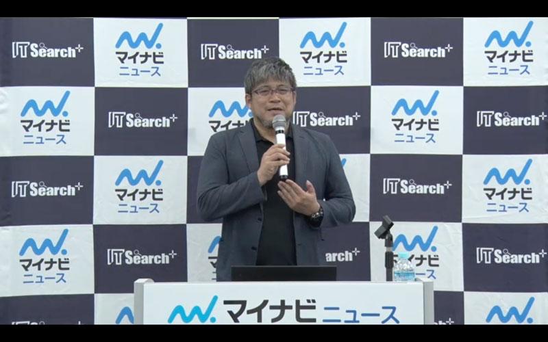 https://news.mynavi.jp/itsearch/2020/06/12/0612BtoB_001.jpg