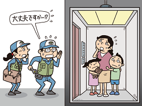 重要インフラやエレベーターなどの設備が暴走した場合、人命に関わる事故を起こしかねない
