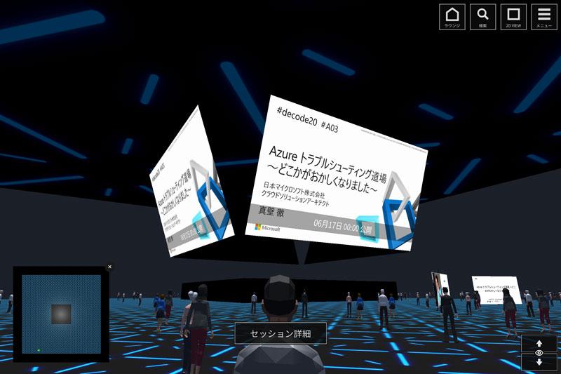 https://news.mynavi.jp/itsearch/2020/06/16/0616MS_006.jpg