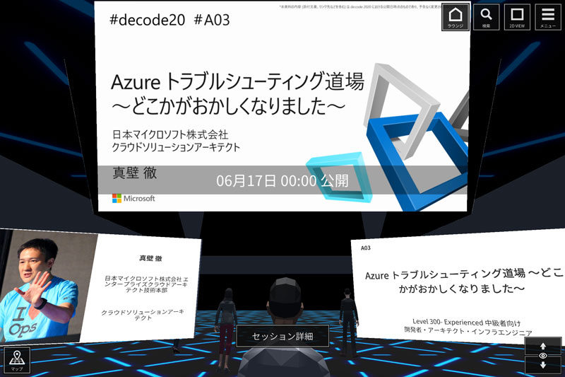 https://news.mynavi.jp/itsearch/2020/06/16/0616MS_007.jpg