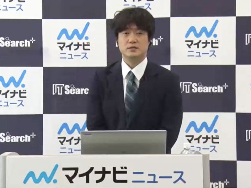 https://news.mynavi.jp/itsearch/2020/07/02/0702RPA_001.jpg