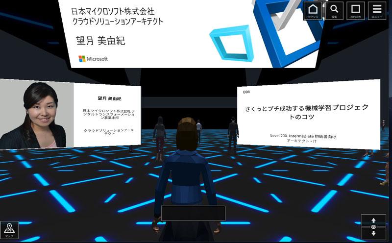 https://news.mynavi.jp/itsearch/2020/07/09/0709code_001.jpg
